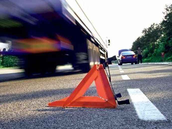 Дорожный знак аварийной остановки