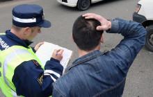 Виновник скрылся с места ДТП — варианты получения выплат по ОСАГО