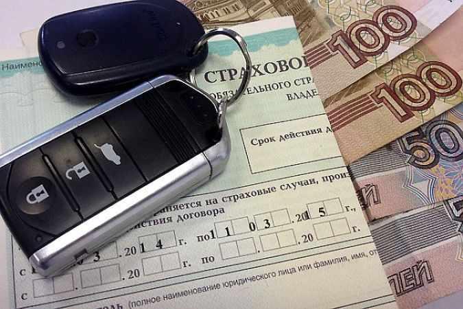 Страховой полис и ключи от автомобиля