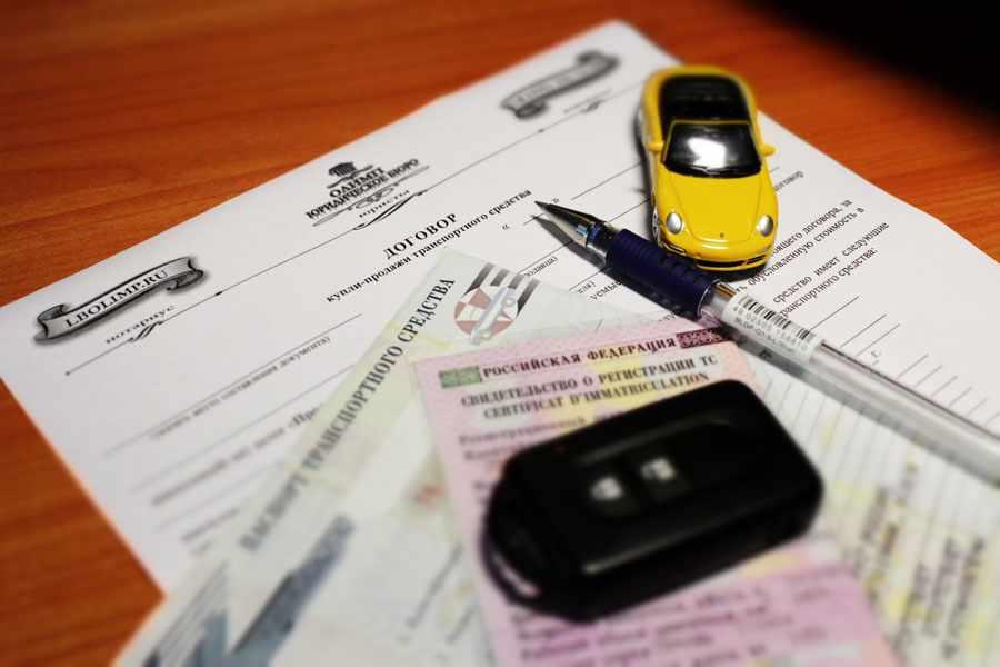 Договор купли продажи авто между юридическими лицами