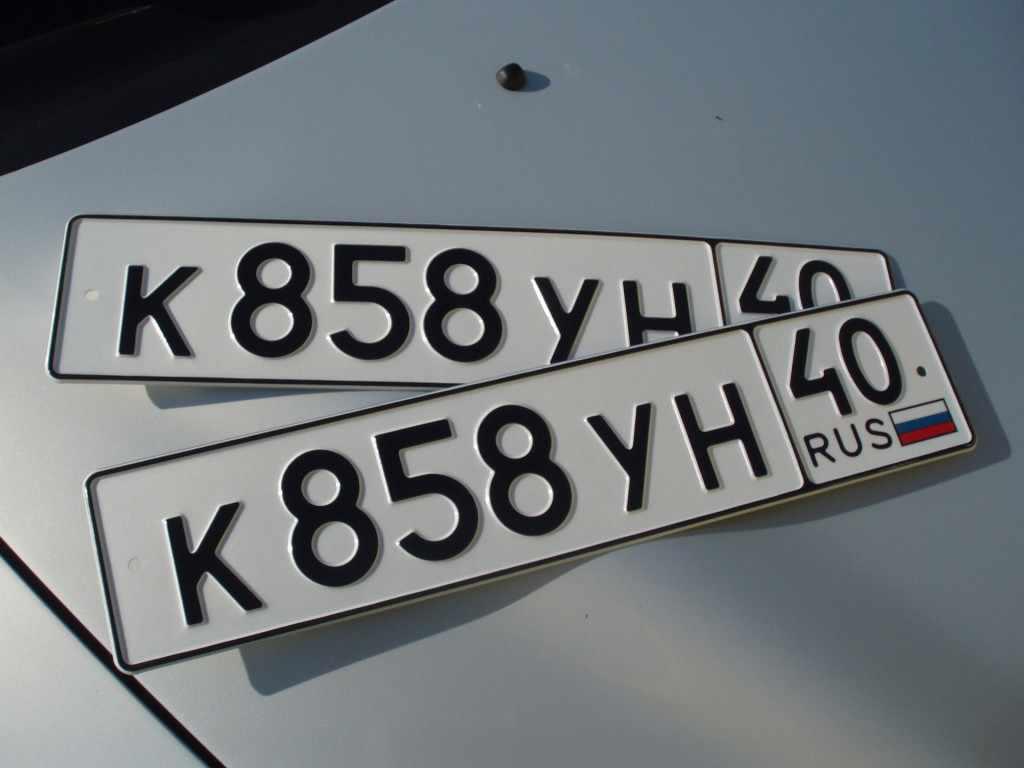 Номера машин
