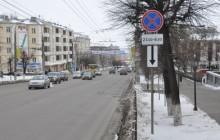 Знак «Остановка запрещена»: ПДД, зона действия и исключения из правил