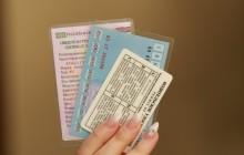 Как оплатить госпошлину за права — 3 способа