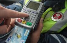 Как оплатить штраф ГИБДД если нет квитанции — 7 способов