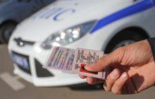 Замена водительского удостоверения: поэтапная процедура и необходимые документы