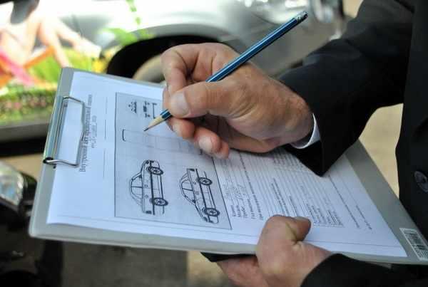документ об утрате товарной стоимости автомобиля