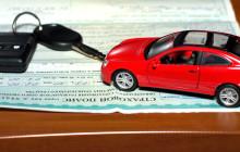 Штраф если не вписан в страховку, но водитель сидит рядом