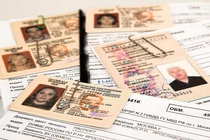 Где можно поменять права ГИБДД по истечении срока и при смене фамилии