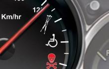 Штрафы и лишение прав за превышение скорости