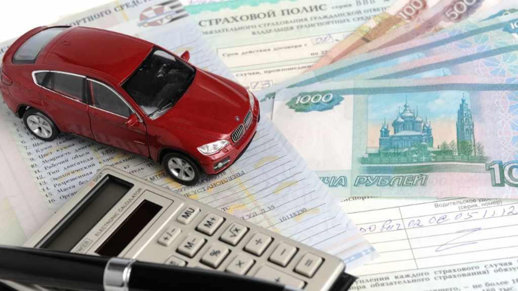 Где сделать страховку на машину дешевле и сколько она стоит
