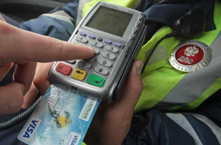 Как оплатить просроченный штраф ГИБДД — оплата штрафов ГИБДД не в срок