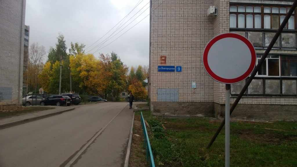 Движение под знак - движение запрещено - штраф за проезд под знак