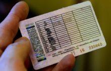 Категории и подкатегории водительских прав с описанием и расшифровкой